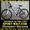 Продам Горный Велосипед Ardis Escape МТВ 26 #771630