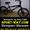 Продам Велосипед Ardis Freestyle Maverick 20 Bmx #771645