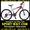Продам Горный Велосипед Ardis Totem реалистик 26 Mtb #771649