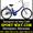 Продам Складной Велосипед 24 Десна  #771646