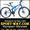 Продам Двухподвесный Велосипед Formula Outlander 26 SS AMT #771642