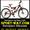 Продам Двухподвесный Велосипед Formula Rodeo 26 AMT #771640