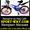Продам Подростковый Велосипед Profi 20 #771648