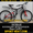 Купить Двухподвесный велосипед в Кировограде,  AVANTI Phoenix 26