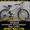 Купить Горный велосипед в Кировограде,  AVANTI Solaris Lady 26