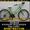 Купить Городской велосипед в Кировограде,  AVANTI Omega 26