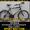 Купить Городской велосипед в Кировограде,  AVANTI Pilot 26