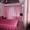 Рядом Медицинский центр «Материнка,  посуточно ,  пл.Дружбы народов 1 #925190