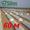 Продажа! Полиэтиленовый рукав SILOX для хранения зерна 2, 7м*60м,  230 мкм #1707381