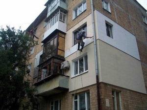 Утепление Квартир Домов Офисов Фасадов, высотные работы - Изображение #2, Объявление #1680969