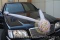 автомобиль для свадьбы,  музыка,  светотехника