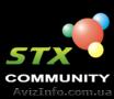«STX community»
