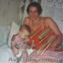 Хабарова Оксана Анатольевна  0991226920