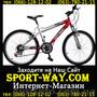 Продам Горный Велосипед Ardis Totem реалистик 26 Mtb