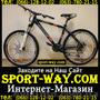 Продам Горный Велосипед Ardis Virus 26 MTB