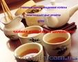 Чайная и кофейная церемония