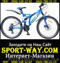 Продам Двухподвесный Велосипед Formula Outlander 26 SS AMT