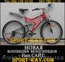Купить Двухподвесный велосипед в Кировограде,  AVANTI Lotus 26