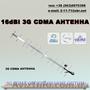 Антенны 3G 16дб оптом для СДМА Украина,  Интертелеком,  PEOPLEnet.