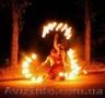 Фаер-шоу на свадьбу от Театра Огня