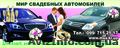 Мир свадебных автомобилей