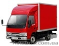 Запчасти к грузовикам TATA, JAС, FOTON, DongFeng, FAW, Mudan, Eagle. - Изображение #2, Объявление #126690
