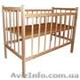 Недорогие деревянные детские кроватки Кировоград ,  цены 270 - 370 грн.