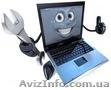 Обслуживание,  настройка и ремонт компьютеров и ноутбуков