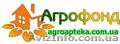 Ищу зерновоз для перевозки ячменя (желательно сцепка)