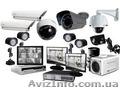Установка систем видеонаблюдения любой сложности под ключ.