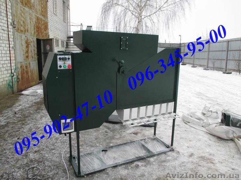 Продам сепаратор зерна ИСМ-10, Объявление #1230961