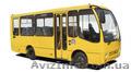 Запчасти к грузовикам TATA, JAС, FOTON, DongFeng, FAW, Mudan, Eagle. - Изображение #4, Объявление #126690