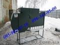 Продам сепаратор зерна ИСМ-10 - Изображение #1, Объявление #1230961
