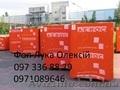 Газоблок AEROC в г Кировоград газобетонные блоки AEROC