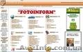 Кировоград: доска бесплатных объявлений