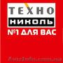 Технониколь Кировоград, Н
