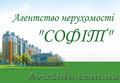 Продается дом по ул.Крымской (р-н Кущевка)
