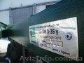 Плуг ПЛН 3-35 с углоснимом Производитель - Изображение #3, Объявление #1462916