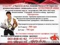 Семинар-практикум Анны Куркуриной