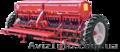 Сеялка СЗ 5.4 3.6 с прикатывающими колесами сівалка зернова,