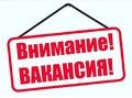 Работа в Словакии по биометрии и на ВНЖ. Без предоплаты в Украине.